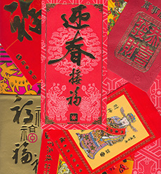 Close up of a variety of bright red envelopes with different designs, all with gold Chinese characters